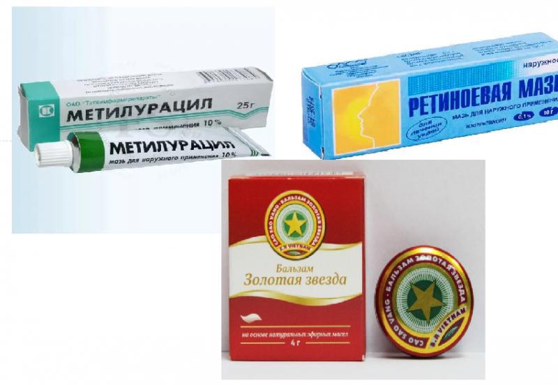 Аптечные средства для молодости кожи лица