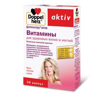 1521436810_vitaminy_dlya_volos_i_nogtej_doppelgercz_aktiv_1521400050_5aaeb8f236bda.jpg
