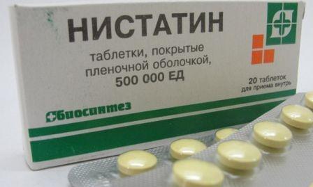 Лекарство от грибка во внутрь