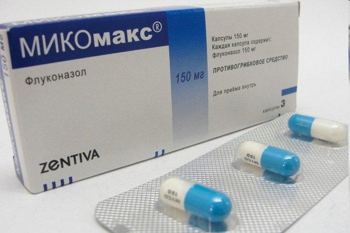 Противогрибковые препараты широкого спектра действия для человека