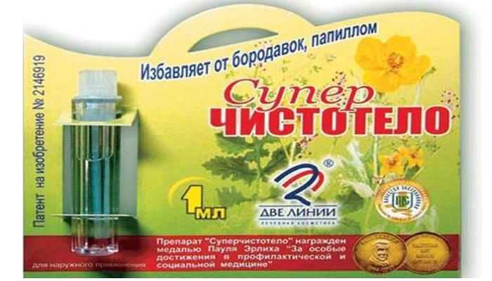 Вирус папилломы человека на шейке матки: лечение