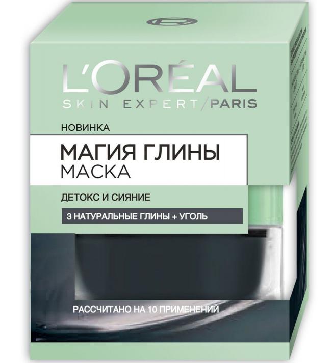 Увлажняющая маска для лица в домашних условиях: рецепты для всех типов кожи